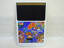 PARASOL STARS PC-Engine Hu Card PCE Video Game Import Japan pe