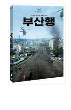 "KOREAN MOVIE ""Train to Busan "" DVD/ENG SUBTITLE/REGION 3/2DISC"