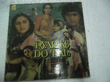 PYAR KE DO PAL ANNU MALIK 1986  RARE LP RECORD orig BOLLYWOOD VINYL india VG