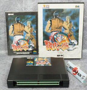 ART OF FIGHTING 2 NEO GEO AES FREE SHIPPING SNK neogeo JAPAN Game Ref 1308