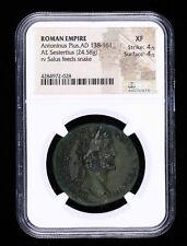 ANTONINUS PIUS 138 - 161 AD SESTERTIUS ANCIENT ROMAN COIN SALUS FEEDS SNAKE N...