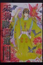 JAPAN Ayumi Kasai manga: Tengu Onmyoudou