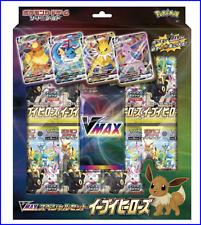 Pokemon Card Japanese Eevee Heroes Vmax Special Set New