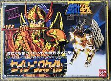 Vintage SIRENE Saint Seiya Bandai Japan 1987 JAPONES !!!!