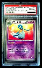 PSA 10 GEM MINT: Shiny Gardevoir 1st Ed 074/066 - BW4 Dark Rush JPN Pokemon Card