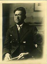 PHOTO portrait  musicien violon alto musique circa 1930