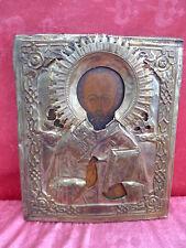 schöne,sehr alte Ikone__31cm x 26cm__hl Nikolaus__antik__mit Oklat !
