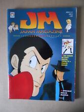 JAPAN MAGAZINE #17 Lady Oscar Lupin III   Manga [G939]