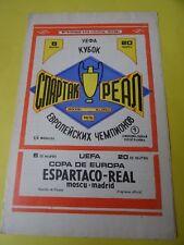 PROGRAMME SPARTAK MOSCOU ussr v REAL MADRID spain 1991 football uefa cup