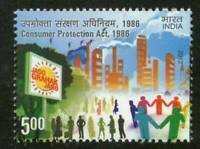 INDIA 2012 Consumer Protection Act stamp 1v MNH