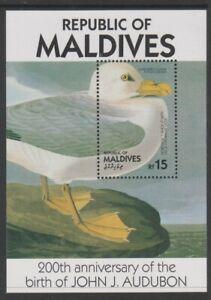 Maldive Islands - 1986, J Audubon Birds, Northern Fulmar sheet -MNH - SG MS1200a