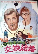 HIGH HEELS DOCTEUR POPAUL Japanese B2 movie poster JEAN-PAUL BELMONDO CHABROL