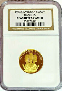 CAMBODIA , GOLD 50,000 RIELS CAMBODIAN DANCERS 1974 PROOF - NGC PF 68 UC , RARE