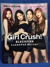 USED GLITTER October 2018 Magazine Japanese BLACKPINK Girls Crush
