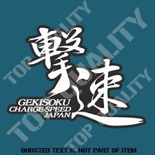 GEKISOKU CHARGE SPEED JAPAN Decal Sticker Retro Vintage JDM DRIFT DECAL STICKERS