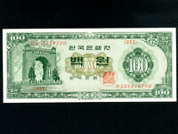 South Korea:P-35c,100 Won,1964 * Archway * EF-AU *