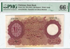 P-14b 1951 100 Rupees, Pakistan State Bank, TOP POP / Highest  PMG 66EPQ GEM +