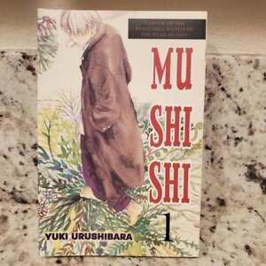 MUSHISHI Manga Volume 1 ENGLISH - Yuki Urushibara RARE - Out of Print