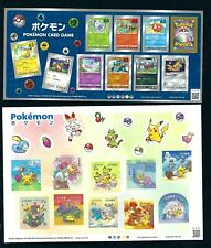 JAPAN 2021  Nintendo Pokemon Card Game TCG  Mini S/S   x 2 stamp
