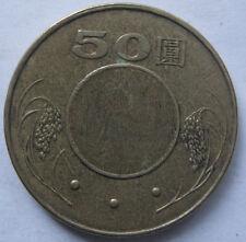 Taiwan 50 Yuan (民国92年)2003 coin
