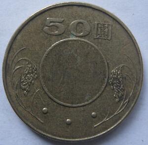 Taiwan 2003 (民国92年)50 Yuan coin