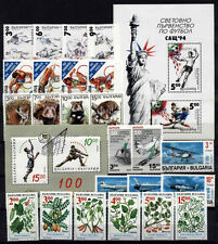 6476 BULGARIA 1994-1995 Selection of Stamps and Sheets MNH