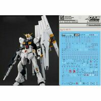 1/144 For Bandai RG RX-93 Nu Gundam Gunpla Water Slide Decal Stickers RG33 Model