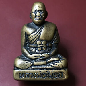Luang Phu Phueak, Ging Gaew Temple Famouse Amulet In thailand