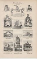 ca 1890 China Chinese culture architecture Beijing Antique lithograph print