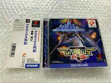 "Gradius Gaiden + Spine Card ""Good Condition"" Sony PS1 Playstation Japan"