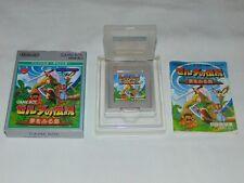 Game Boy JAP: The legend of Zelda Link´s Awakening