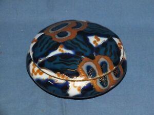 Bonbonnière en porcelaine Camille Tharaud Limoges