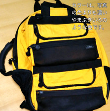 LLBean 3way Handle backpack dark bright yellow functional Double zipper Preowned