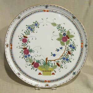 Bone Hungarian China made in 1950s Hand Painted Herend Small Basket Floral Accent in the Center Gold Edges