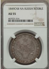 Russia Rouble 1849  CΠБ-ΠΑ - Graded AU55 by NGC
