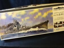 IJN HEAVY CRUISER TAKAO 1944  LIMITED EDITION 1/350