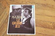 Le Grand Jeu 1934 VHD pas Laserdisc Marie Bell Pierre Richard-Willm Feyder