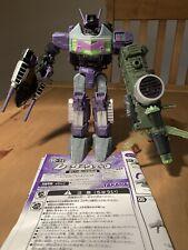 Transformers Superlink/Energon Shockwave/Laserwave