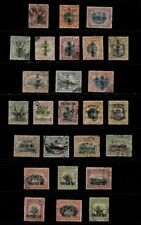 NORTH BORNEO *********** POSTAGE DUE COLLECTION ********** 26 DIFFERENT