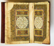 Illuminated Ottoman QURAN,  C19th Antique Arabic Manuscript, Medium size