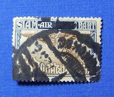 1925 THAILAND 1 BAHT SCOTT# C8 MICHEL# 190 USED                          CS21499