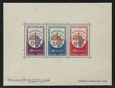 1966 Tunisia Scott #466a - Cartographic Conference Souvenir Sheet - MNH