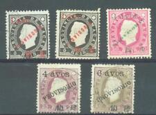 More details for macao 1894 provisional sg.75, 75b, 76-8 used