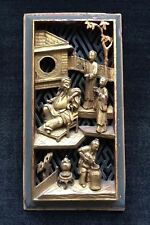 Antique Red Lacquer & Gilt CHINESE CARVED PANEL Figural Scene