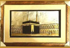 Islamic Muslim Wood & resin Frame / 3 D /  Al Kaaba -/ Home Decorative