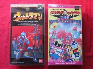 ULTRAMAN + COSMO GANG THE PUZZLE sur NINTENDO SUPER FAMICOM SFC