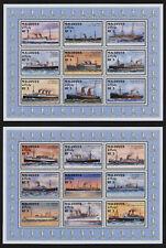 Maldives 2226-7 MNH Ships