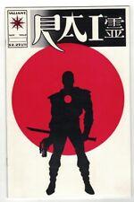 RAI #0 - 1st FULL APP OF BLOODSHOT - JIM SHOOTER COVER - VALIANT COMICS/1992