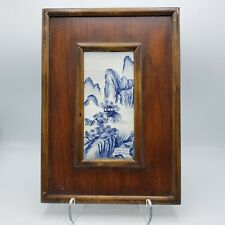 Vintage Asian Japanese Chinese Painted Porcelain Plaque in Wooden Frame