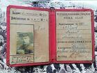 1939 USSR SOVIET NKVD KGB DOCUMENT ID CARD VOROSHILOVSKY ARROW COMMANDER OF THE